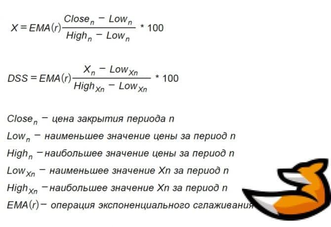 Формула Dss bressert