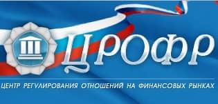 регулятор ЦРОФР